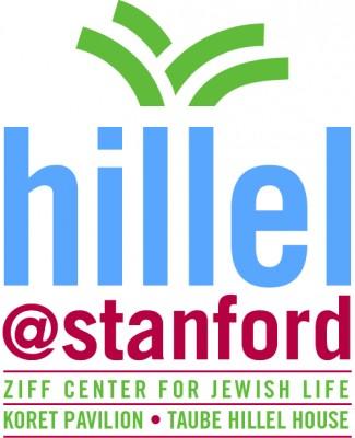 hillel-logo-clean